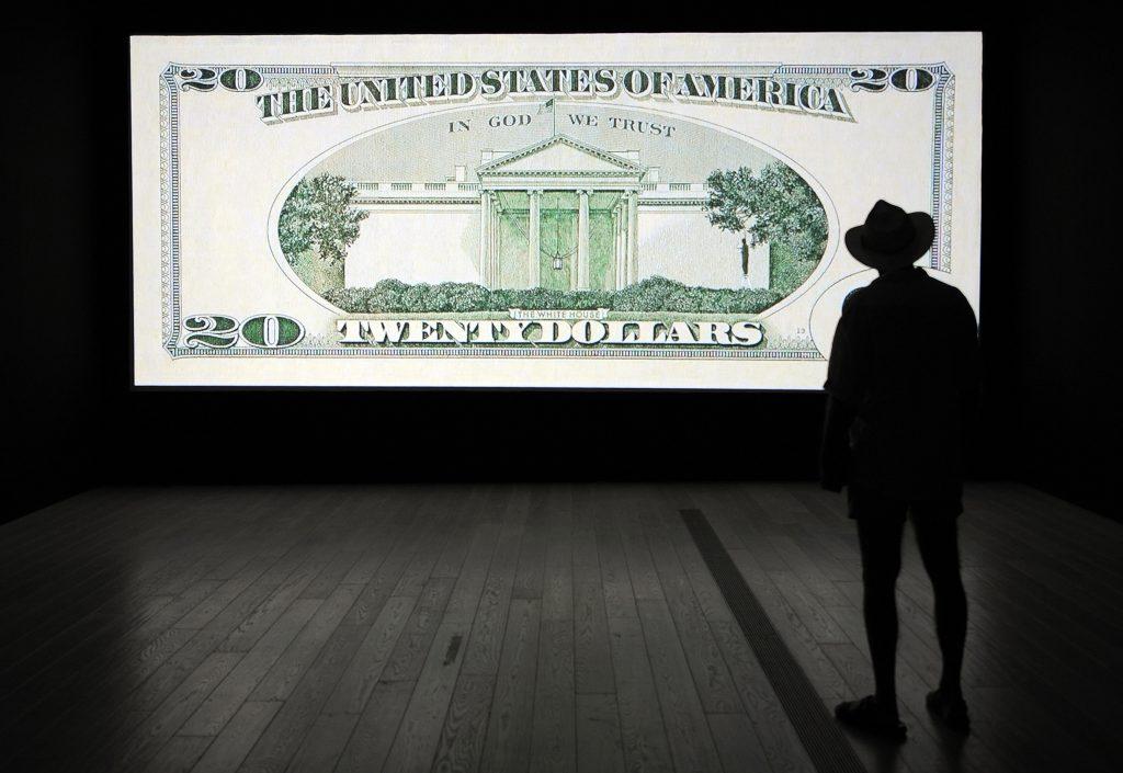 سیاست انبساط پولی