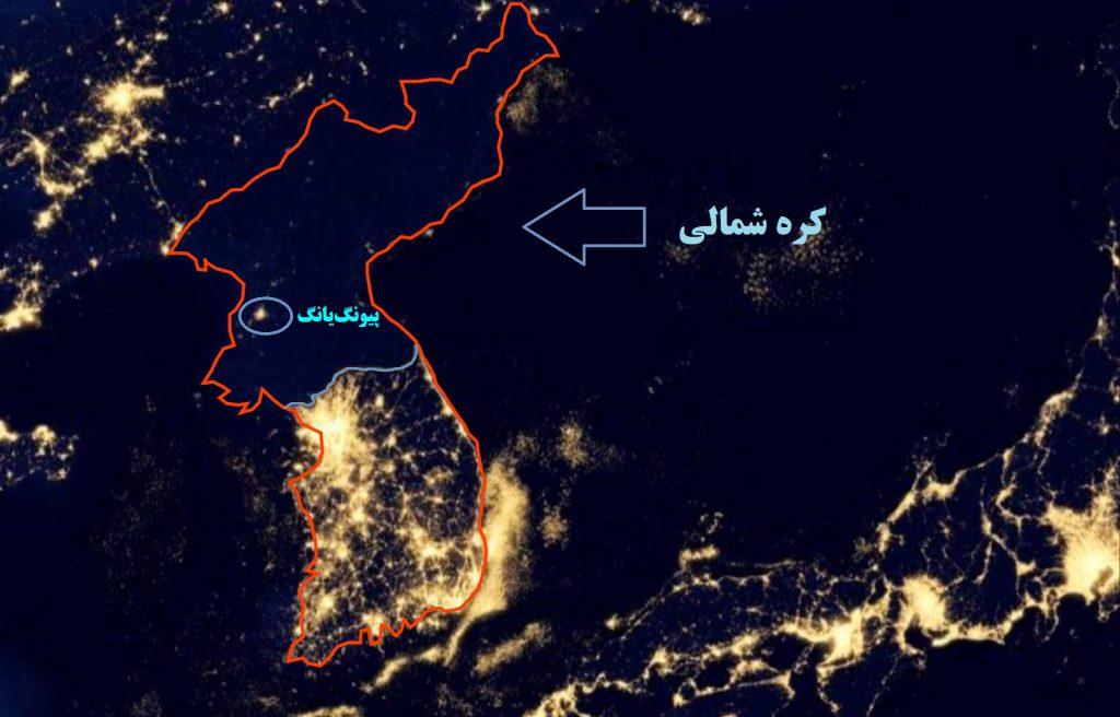 تصویر کره شمالی از فضا