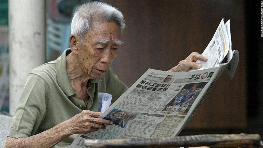 آیا اخباری که میبینیم و میخوانیم همواره متناسب با نیاز اطلاعاتی ما است؟