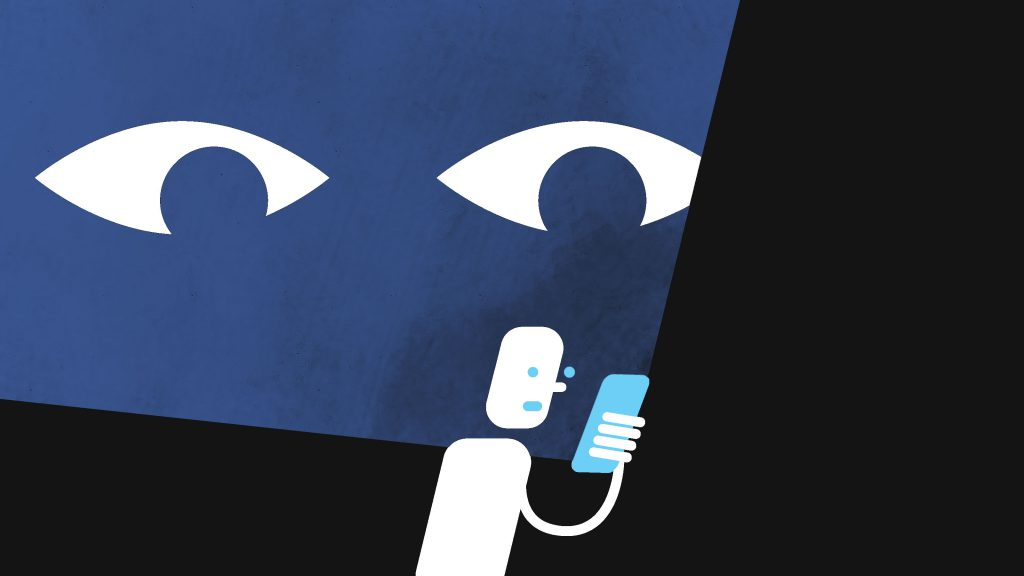 نظارت بر اطلاعات شخصی مردم