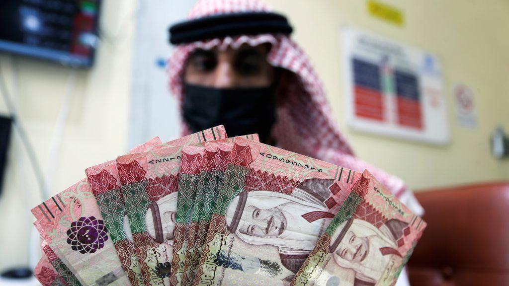 اقتصاد در عربستان