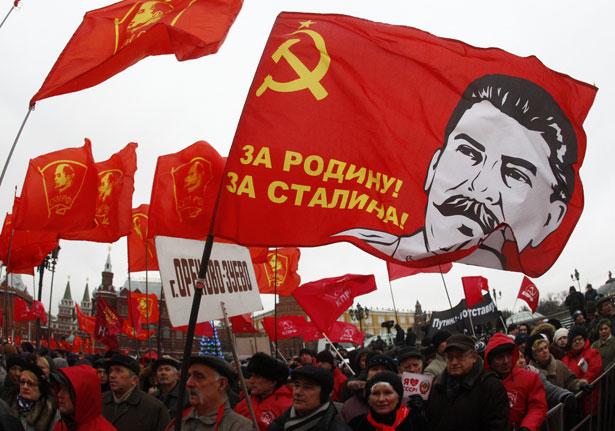 کمونیست